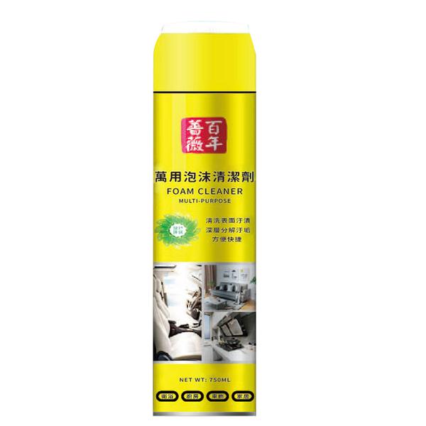 小白神器 萬用泡沫清潔劑 (1入附清潔刷頭) 泡泡清潔劑 地毯清潔 流理臺清潔劑 廚房清潔劑