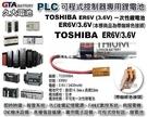 【久大電池】 日本 TOSHIBA 東芝 ER6V ER6VCT 3.6V 帶接頭 ERC6VCT VR-008 VR-006L VR-006 VR-004 TO12