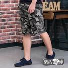 【7332】夏日薄款迷彩伸縮休閒工作短褲(綠灰)● 樂活衣庫