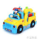 匯樂789電動可拆卸拆裝兒童玩具車螺絲母組合工具工程車男孩玩具 摩可美家