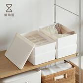 內衣收納盒家用內褲整理盒塑料文胸襪子內衣褲儲物盒66066【巴黎世家】