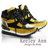 ★零碼出清★Keeley Ann帥氣拼接星星綁帶全真皮內增高休閒鞋(軍綠黃)  -Ann系列