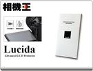 ★相機王★Lucida Advanced LCD 螢幕保護貼 A45〔3.3吋 600D 700D 800D 適用〕
