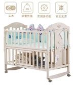 店長嚴選嬰兒床實木無漆寶寶bb床搖籃床多功能兒童新生兒拼接大床