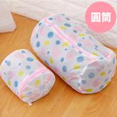 洗衣袋 可愛動物印花護洗袋(圓筒)20*25cm 【XYA051】123OK