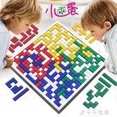 角斗士棋2-4人方格兒童游戲棋類親子互動益智桌面玩具俄羅斯方塊 千千女鞋
