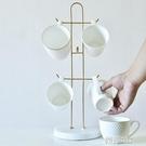 爆款熱銷茶杯架大理石鍍金杯架家用杯架水杯...