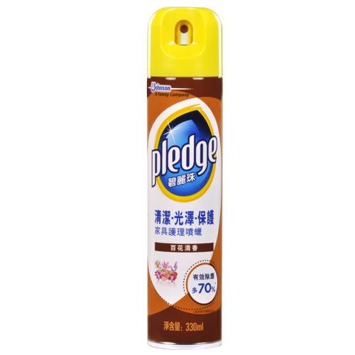 碧麗珠傢具清潔保養劑-百花330ml【愛買】