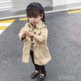 兒童外套 女童風衣外套春秋新款洋氣韓版中長款兒童秋季上衣女寶寶秋裝 布衣潮人
