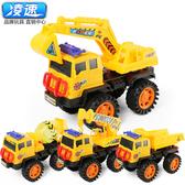 兒童玩具工程車挖掘機模型沙灘戶外挖土男孩滑行玩具 玩具車 模型車 室內玩具 兒童玩具