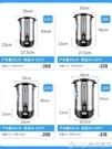 志高電熱開水桶304不銹鋼開水機商用燒水...