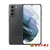 〝南屯手機王〞SAMSUNG S21 8G / 128GB【宅配免運費】