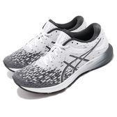 Asics 慢跑鞋 Dynaflyte 4 白 灰 女鞋 運動鞋 【PUMP306】 1012A465100