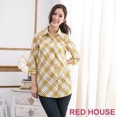 【RED HOUSE-蕾赫斯】菱格紋襯衫長版上衣(黃色)