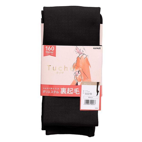 【郡是GUNZE】Tuche 裏起毛160丹保暖褲襪(黑) 內刷毛