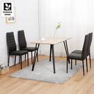 【多瓦娜】拜西摩登DIY一桌四椅(透氣皮)/桌椅組/餐廳組合-DT-405+C009