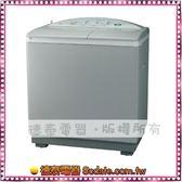 SAMPO聲寶 9KG 機械式 雙槽洗衣機【ES-900T】【德泰電器】