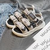 兒童涼鞋網面運動涼鞋2021夏季新款軟底防滑男童鞋中大童時尚潮鞋 快速出貨