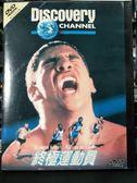 影音專賣店-P02-397-正版DVD-電影【終極運動員】-Discovery