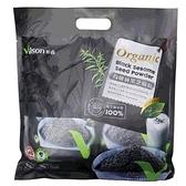 [COSCO代購] 促銷到11月2日 C112845 米森有機純黑芝麻粉 500公克 X 2包
