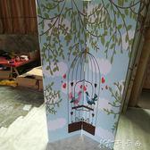 屏風  訂製【414】2扇 高1.8米 送3個底座 材質防透YYJ 卡卡西