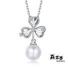 蘇菲亞SOPHIA - 酢醬草造型珍珠項...