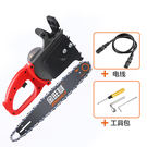 充電式電鏈鋸家用電瓶電?伐木鋸手持式大功率砍樹機戶外小型電鋸