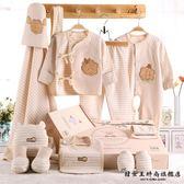 嬰兒用品保暖內衣全套組合igo『韓女王』