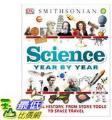 [COSCO代購] W1346182 DK 科學知識百科 (外文書)