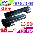 HP ED03 電池(原廠)- ED06,ED0,210-2000,210-2100,210-2200,HSTNN-F05C,HSTNN-IB1X,HSTNN-IB1Y,HSTNN-LB1Z,UB2C