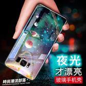 手機殼 現貨 低價出售 三星s8手機殼夜光玻璃個性創意s8plus潮牌軟邊全包防摔s8 情侶硅膠s8 plus