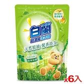 白蘭 含熊馨香精華洗衣精補充包(森林晨露)1.6kg*6包(箱)【愛買】