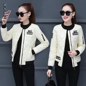 羽絨外套女短款2019冬裝新款輕薄夾克修身小棉襖棉衣女棒球服外套 EY8438『黑色妹妹』