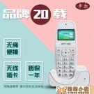 電話機 KT1100家用無線座機插卡電話機 移動鐵通/聯通電信無繩手機小靈通