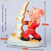 老鼠擺件家居飾品客廳喬遷開業禮品工藝品卡通鼠創意禮物 YXS 【全館免運】