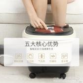 220V足浴盆按摩洗腳盆全自動電動加熱泡腳機薰蒸足浴器家用深桶YXS 水晶鞋坊