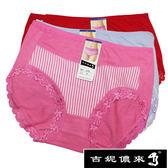 吉妮儂來舒適蕾絲條紋中腰平口褲~6件組(隨機取色)