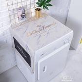 訂製   大理石紋簡約滾筒洗衣機防塵布冰箱蓋巾床頭柜蓋布棉麻布藝防塵罩     原本良品