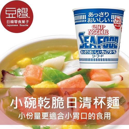 【豆嫂】日本泡麵 日清 小碗乾脆海鮮杯麵