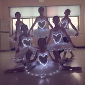 六一兒童演出服發光芭蕾舞裙吊帶裙熒光小天鵝熒光蓬蓬裙表演服女 亞斯藍生活館