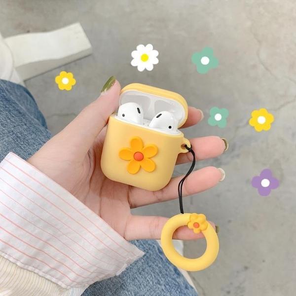 帶掛繩小花朵Airpods耳機套硅膠保護套防摔女款可愛個性創意韓國 滿天星