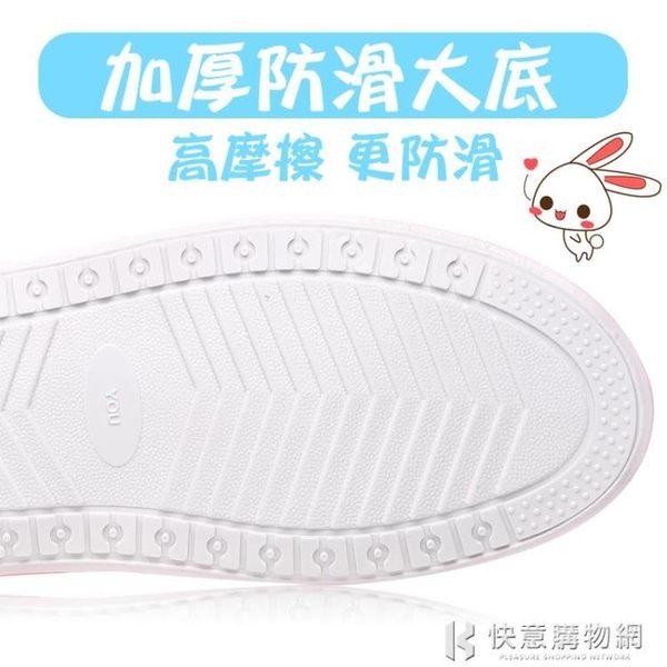 下雨天雨鞋套兒童小學生加厚耐磨防滑男女童小孩寶寶防雨防水鞋套 快意購物網