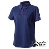 PolarStar 女 Coolmax抗菌POLO衫『藍紫』P20120 排汗衣 排汗衫 吸濕快乾 吸濕.排汗.透氣.快乾.輕量
