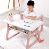 兒童書桌 兒童寫字桌椅套裝小課桌學生書桌椅寫字桌小學生家用書桌T 2色