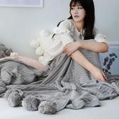 毯子少女心針織球球毛毯純棉蓋毯空調毯北歐【步行者戶外生活館】