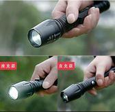 強光手電筒可充電超亮遠射防水
