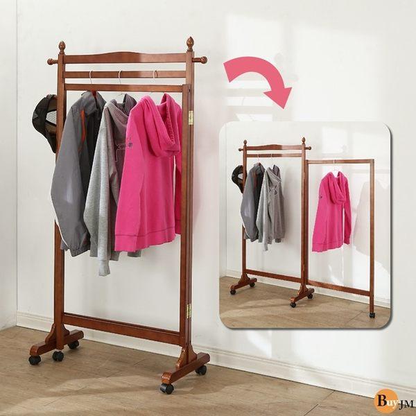 衣櫥 斗櫃《百嘉美》實木附輪可收合衣帽架/衣架/掛衣架/三色可選 穿衣鏡