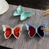 蝴蝶雙格調味碟醬油醋調料碟