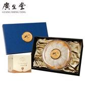 廣生堂 歡慶24周年慶 龍紋(A)燕盞(60g) 送燕窩香皂1個