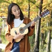 吉之琳民謠木吉他初學者學生女男練習木jita30寸36寸兒童樂器 洛小仙女鞋